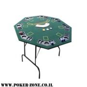 שולחן פוקר 8 מתומן + רגליים מתקפלות