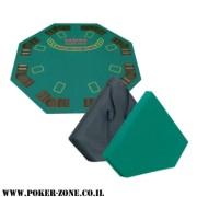 שולחן פוקר טופ 8 מתומן + תיק נשיאה