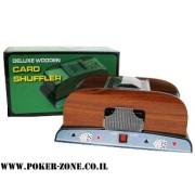 מערבב קלפים מקצועי לדילר